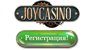 joy-casino-registration
